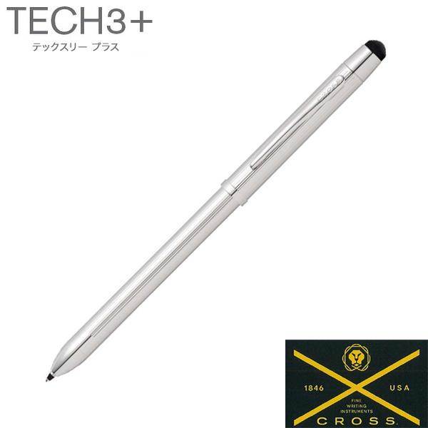 [生産終了品・在庫限り]CROSS クロス Tech3+ テックスリープラス ハイエンドフィニッシュ プラチナプレート AT0090-11