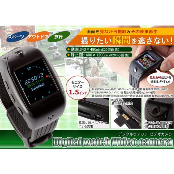 Kone 1.5 液晶 LCD 配备网络眼睛数字手表摄像机黑色 DWV-71K(sb)