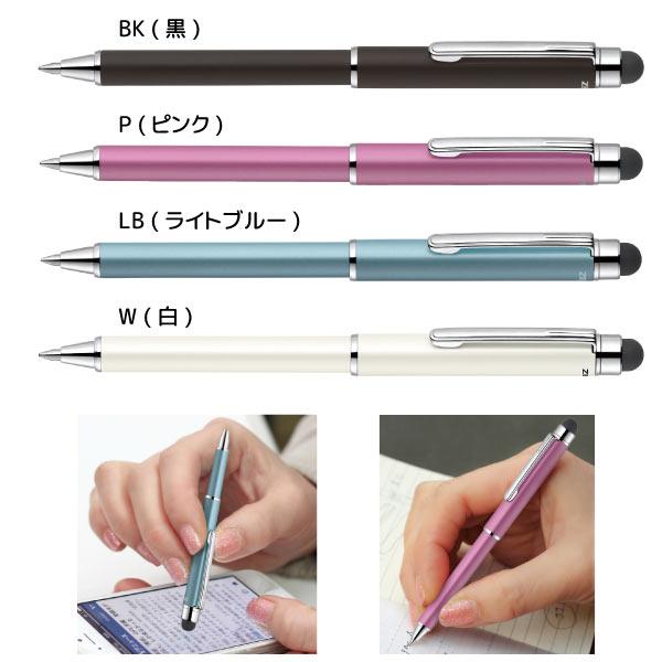 斑马斑马 SL-F1mini 手写笔 1 从 P ATSLF1 对所有 4 种颜色选择