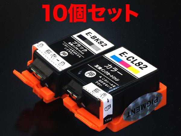 ICBK82&ICCL82 エプソン用 IC82 互換インク 顔料 ブラック&カラー×10セット 顔料ブラック&顔料カラーセット×10個