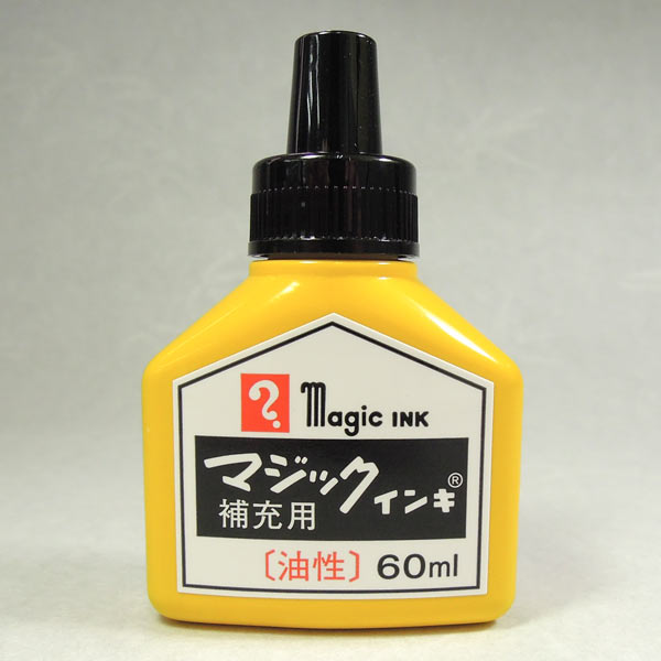 Teranishi chemical magic ink oil refilling ink 60 ml MHJ60B-T1 black