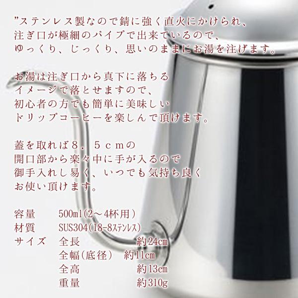 日本横路咖啡唇罐滴 0.5 L (某人)