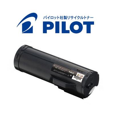 NEC用 PR-L5500-12 パイロット社製リサイクルトナー 【メーカー直送品】 ブラック