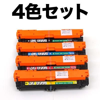 【A4用紙500枚進呈】キヤノン用 カートリッジ322 国産リサイクルトナー CRG-322 4色セット LBP-9650Ci LBP-9510C LBP-9600C LBP-9500C LBP-9200C LBP-9100C【メール便不可】【送料無料】【あす楽対応】