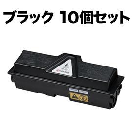 京セラミタ用 TK-131 リサイクルトナー 10個セット ブラック 10個セット