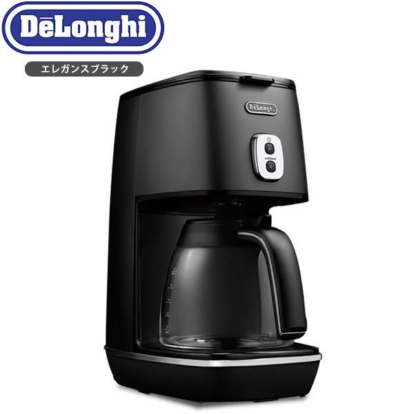 デロンギ ディスティンタコレクション ドリップコーヒーメーカー エレガンスブラック ICMI011J (sb)