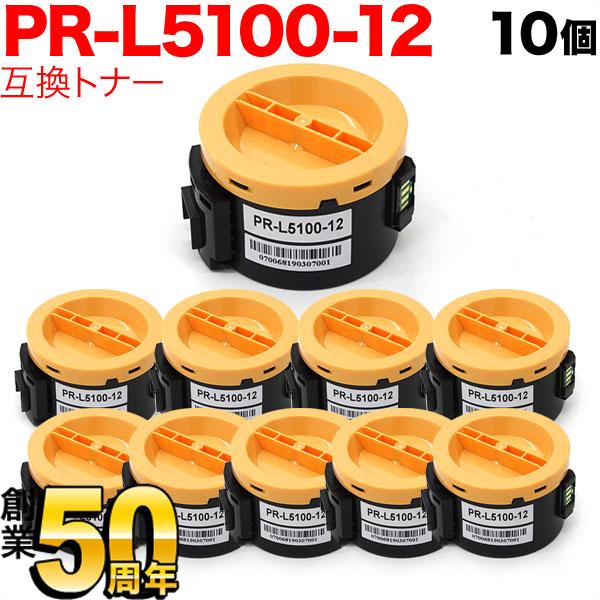 【A4用紙500枚×5個進呈】NEC用 PR-L5100-12 互換トナー 10個セット PR-L5100-12 MultiWriter 5100 MultiWriter 5100F【メール便不可】【送料無料】 ブラック10個セット【あす楽対応】