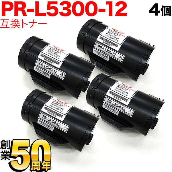 NEC用 PR-L5300-12 互換トナー 4個セット PR-L5300-12 ブラック4個セット