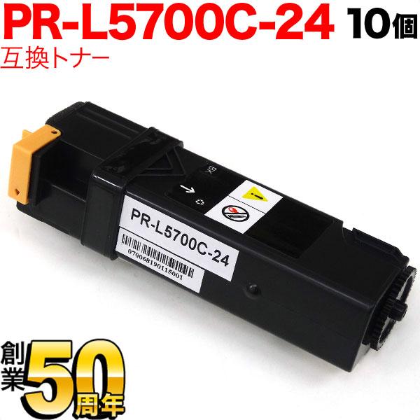 【A4用紙500枚×5個進呈】NEC用 PR-L5700C 互換3Kトナー 大容量 10個セット PR-L5700C-24 大容量ブラック MultiWriter 5700 MultiWriter 5750C【送料無料】 大容量ブラック10個セット【あす楽対応】