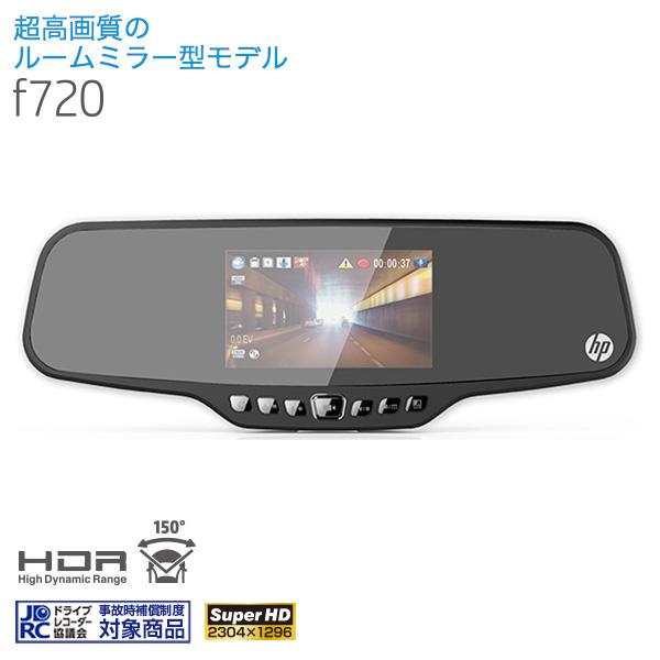 HP ヒューレット・パッカード ルームミラータイプ ドライブレコーダー f720 (sb)