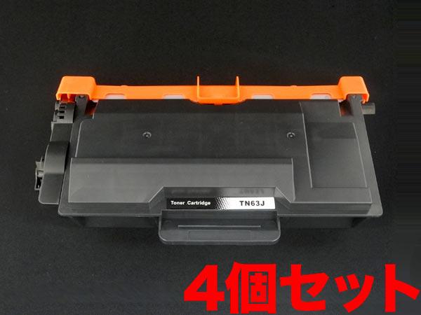 ブラザー用 TN-63J (TN-62J増量 国内未発売タイプ)互換トナー 4個セット ブラック