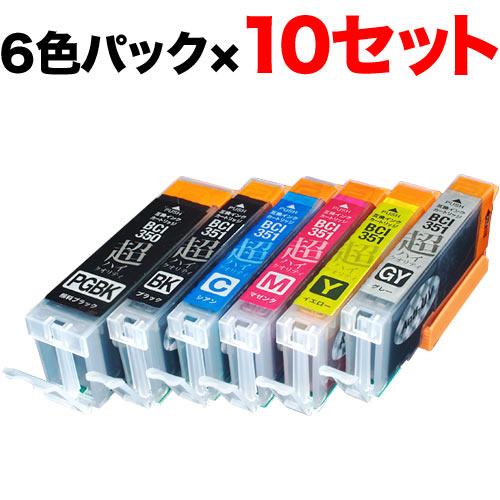 【高品質】キヤノン BCI-351XL+350XL 超ハイクオリティ互換インク 増量6色×10セット BCI-351XL+350XL/6MP PIXUS MG6300 PIXUS MG6330 PIXUS MG6730 PIXUS MG7130 PIXUS MG7530 PIXUS MG7530F PIXUS iP8730【メール便不可】【送料無料】【あす楽対応】