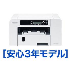 SP 6410 【smtb-s】 リコー