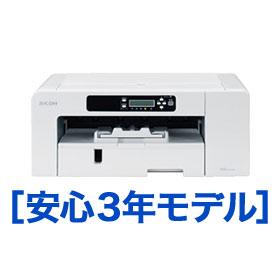 リコー A3 ジェルジェット(GELJET) プリンター IPSiO SG 7100 [安心3年モデル] (515821) 【メール便不可】【送料無料】【代引不可】【メーカー直送品】