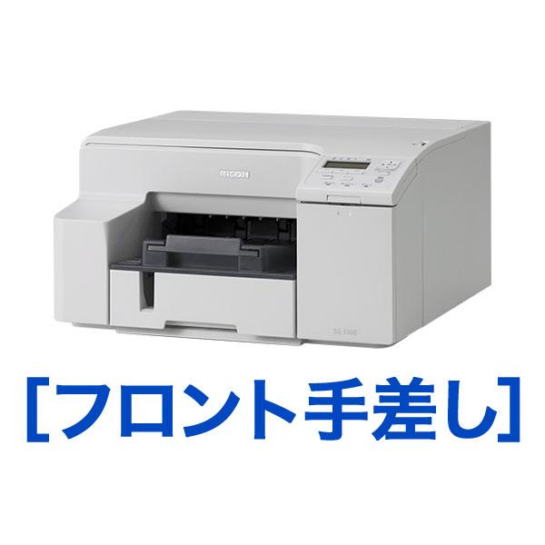 リコー A4 ジェルジェット(GELJET) プリンター IPSiO SG 5100 FT [フロント手差し] (515871) 【メーカー直送品】