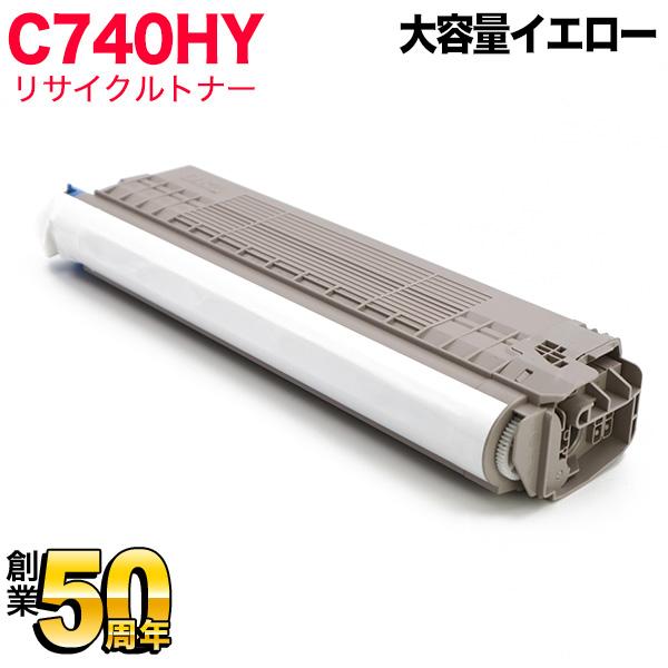 リコー用 SP トナー C740H(600587) リサイクルトナー 大容量タイプ イエロー