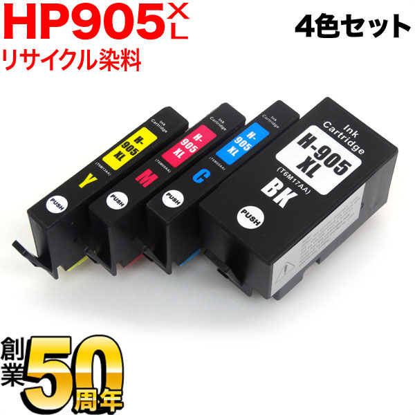 LD © 4pk Comp Ink Cartridge for HP 906 906XL T6M18AN Black Cyan Magenta Yellow