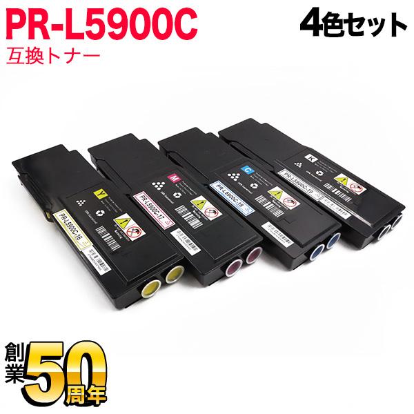 【A4用紙500枚進呈】NEC用 PR-L5900C 互換トナー 大容量 4色セット PR-L5900C-16・PR-L5900C-17・PR-L5900C-18・PR-L5900C-19 PR-L5900C PR-L5900C2 PR-L5900CP PR-L5900CP2【メール便不可】【送料無料】【あす楽対応】