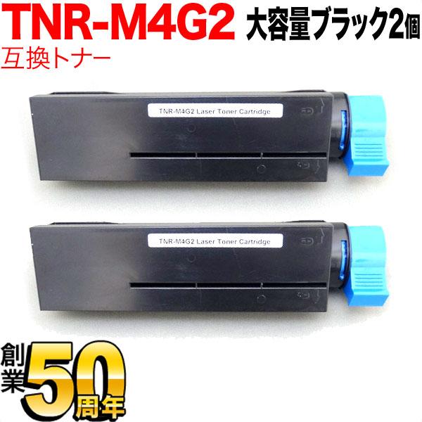 沖電気用(OKI用) TNR-M4G2 リサイクルトナー 2個セット B432dnw用 B432dnw【メール便不可】【送料無料】 ブラック2個セット【あす楽対応】