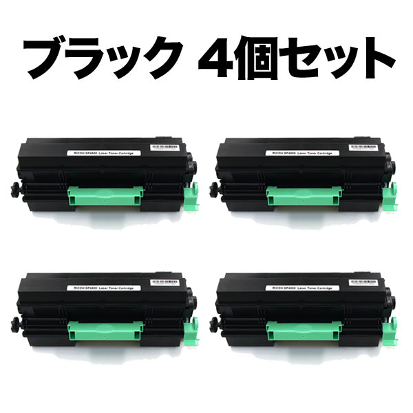 【A4用紙500枚進呈】リコー(RICOH) IPSiO SPトナーカートリッジ SP 4500(600545) 互換トナー 4個セット SP 3610 SP 3610SF SP 4500 SP 4510 SP 4510SF【メール便不可】【送料無料】 ブラック 4個セット【あす楽対応】