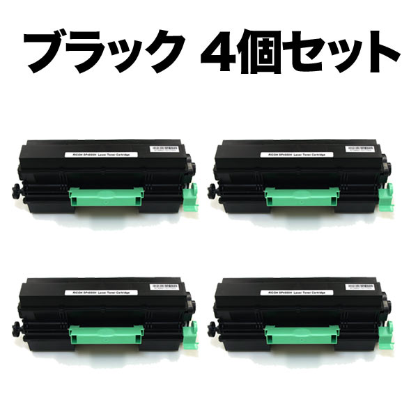Toner four set black four set compatible with IPSiO SP toner cartridge SP  4500H for RICOH
