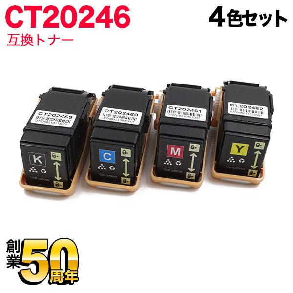 QR-CT202461 互換トナー QR-CT202460 富士ゼロックス用 4色セット CT202459 QR-CT202462