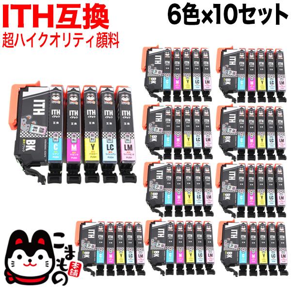 ITH-6CL エプソン用 ITH イチョウ 互換インク 超ハイクオリティ顔料 6色×10セット (EP-709A)