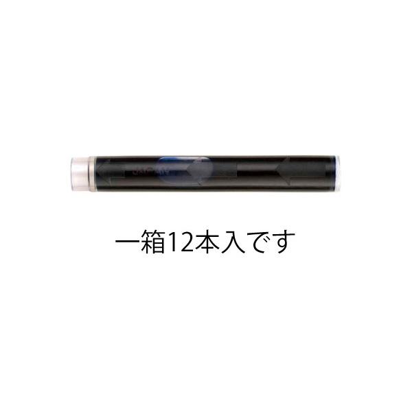 【在庫処分セール】セーラー万年筆 万年筆用カートリッジインク 染料 全4色 13-0404【メール便可】 全4色から選択