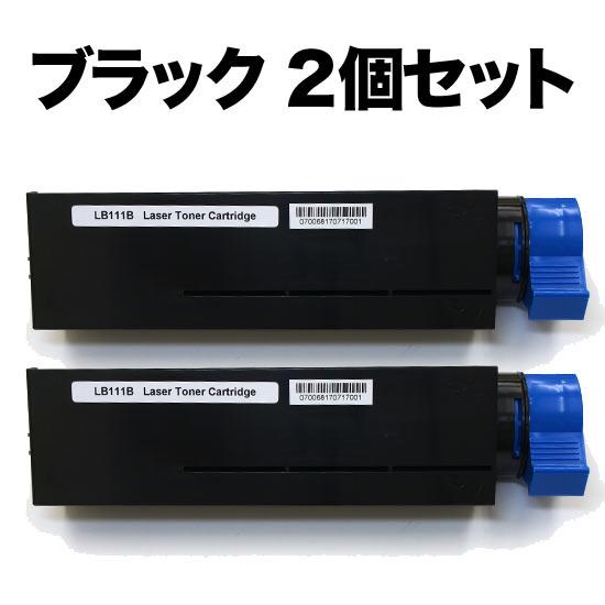 富士通(FUJITSU) トナーカートリッジ 2個セット LB111B(0805220) リサイクルトナー XL-4340【メール便不可】【送料無料】 ブラック【あす楽対応】