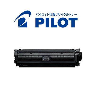 キヤノン用 CRG-322IIYEL イエロー パイロット社製リサイクルトナー 【メーカー直送品】