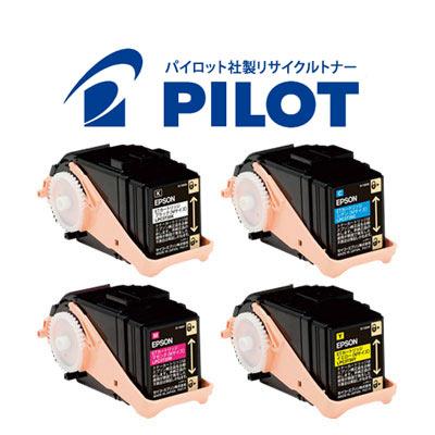 エプソン用 LPC3T35 パイロット社製リサイクルトナー 4色セット 【メーカー直送品】