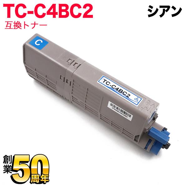 沖電気用(OKI用) TC-C4B2 リサイクルトナー 大容量シアン TC-C4BC2