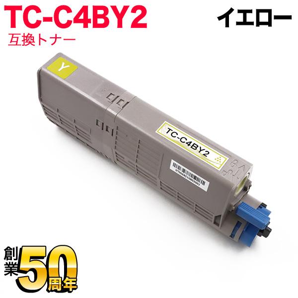 沖電気用(OKI用) TC-C4B2 リサイクルトナー 大容量イエロー TC-C4BY2