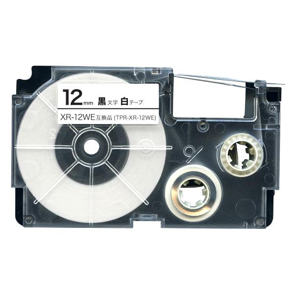 メール便可 カシオ用 CASIO用 ネームランド 安い 激安 プチプラ 在庫処分 高品質 互換 テープカートリッジ ラベル XR-12WE 白テープ 12mm 黒文字
