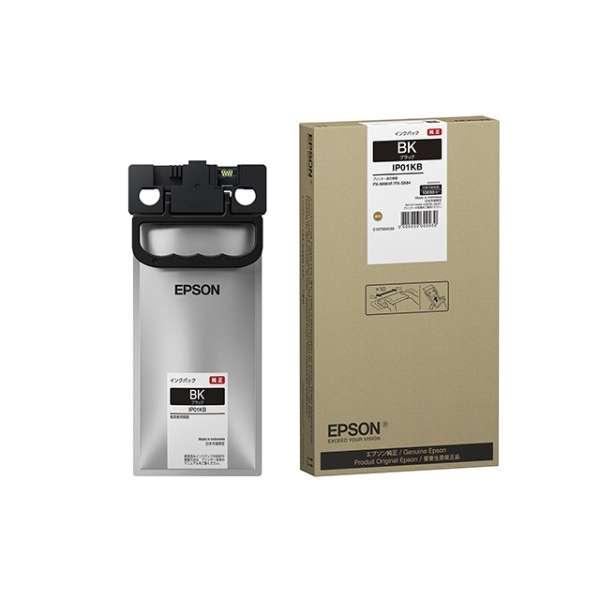 【取り寄せ品】EPSON 純正インク IP01インクパック ブラック IP01KB