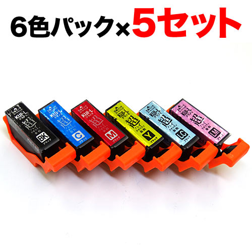 KUI-L6CL-L エプソン用 KUI クマノミ 互換インク 超ハイクオリティ 増量 6色×5セット 増量6色×5セット