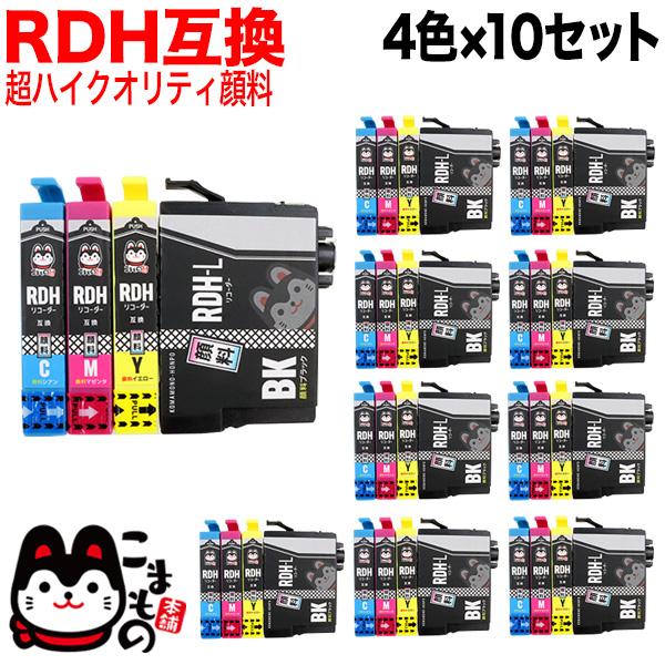 RDH-4CL エプソン用 RDH リコーダー 互換インク 超ハイクオリティ顔料 4色×10セット ブラック増量 4色×10セット ブラック増量タイプ