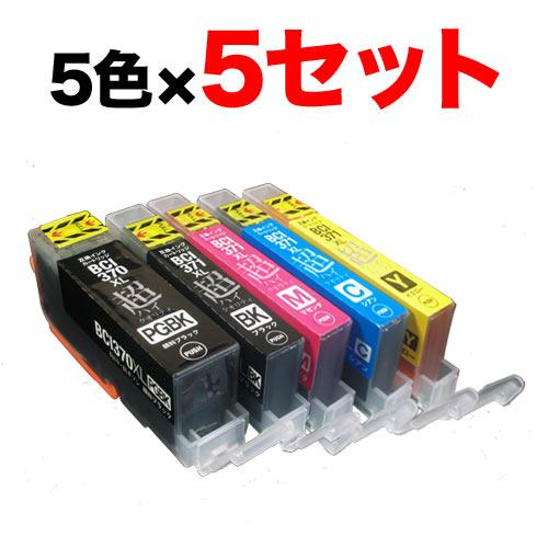 キヤノン用 BCI-371XL+370XL 超ハイクオリティ互換インク 増量5色×5セット