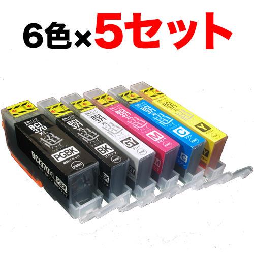 BCI-371XL+370XL/6MP キヤノン用 BCI-371XL+370XL 互換インク 超ハイクオリティ 増量 6色×5セット 増量6色×5セット