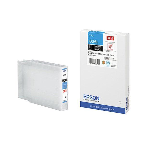 【取り寄せ品】EPSON 純正インク IC93L インクカートリッジ シアン ICC93L