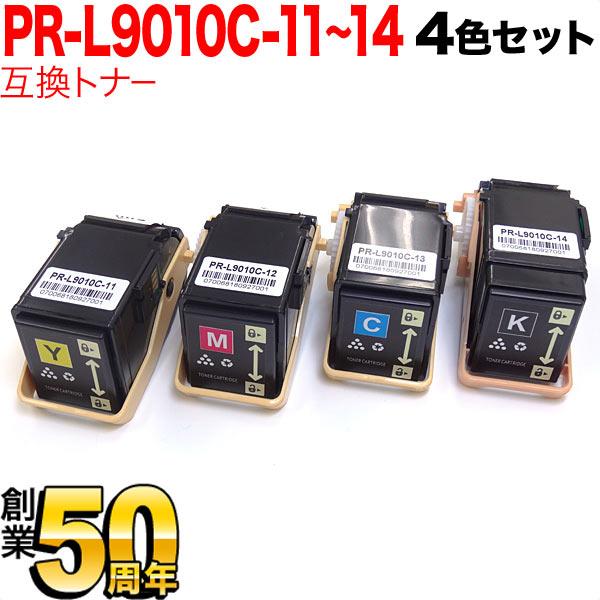 NEC用 PR-L9010C 互換トナー 4色セット