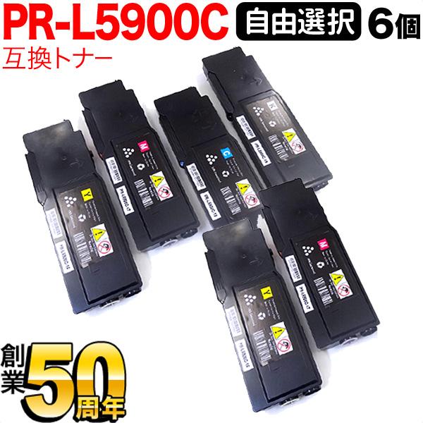 NEC用 PR-L5900C 互換トナー 大容量 自由選択6個セット フリーチョイス 選べる6個セット