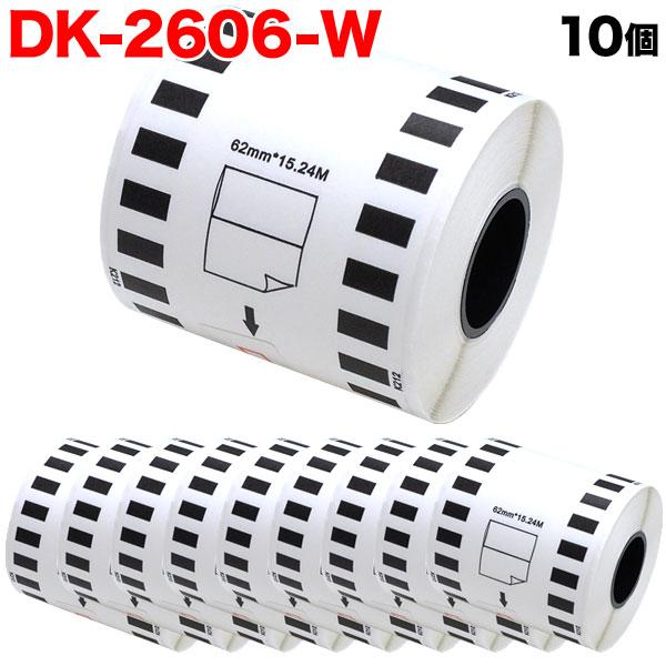 ブラザー用 ピータッチ DKテープ (感熱フィルム) 互換品 長尺フィルムテープ(白色) 白 62mm×15.24m 10個セット