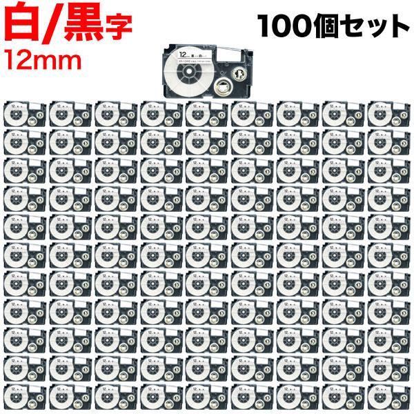 カシオ用 ネームランド 互換 テープカートリッジ XR-12WE ラベル 100個セット 12mm/白テープ/黒文字