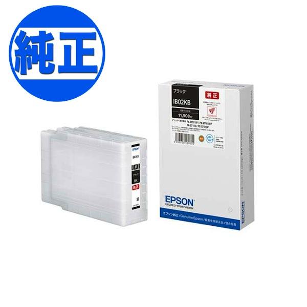 【取り寄せ品】EPSON 純正インク IB02 インクカートリッジ ブラック(大容量) IB02KB