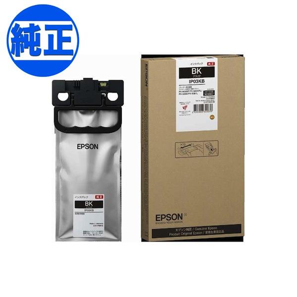 【取り寄せ品】EPSON 純正インク IP03 インクカートリッジ ブラック IP03KB