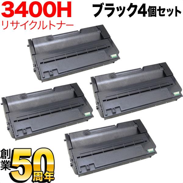 リコー用 IPSiO SP ECトナーカートリッジ 3400H リサイクルトナー 4個セット ブラック 4個セット
