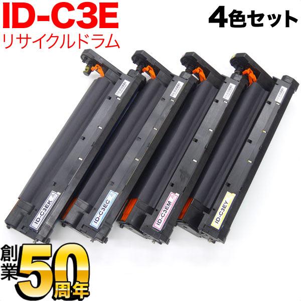 沖電気用(OKI用) ID-C3E リサイクルドラム 4色セット