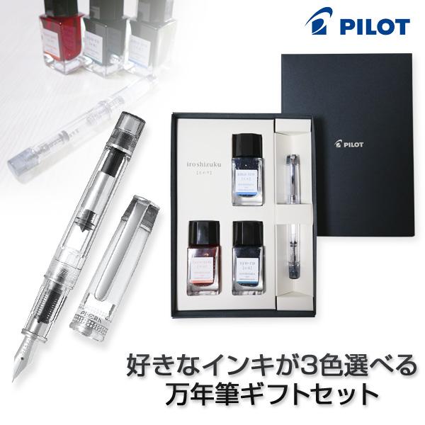 Pilot Prera Fine-Nib Transparent Black Body Fountain Pen FPRN-350R-TBF Japan F//S