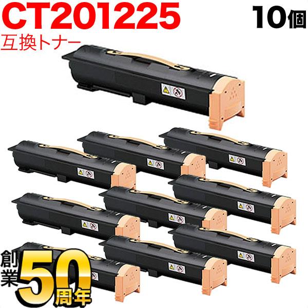 富士ゼロックス用 CT201225 互換トナー 10本セット CT201225 ブラック ブラック 10個セット DocuPrint 5060/DocuPrint 4060